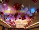 儿童气球布置氦气球氢气氮气彩球装饰KTV酒吧气氛布