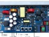 供应松灿LD带电源500w数字功放板