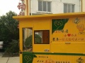 益华电动餐车加盟 厨具餐具 投资金额 1万元以下