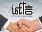 郑州海尔微波炉(各网点-售后服务热线是多少电话?