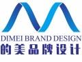 的美品牌设计,木业板材领域设计专家,包装包角宣传画册样卡册