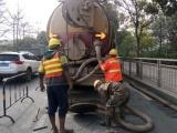 南京管道疏通清淤-化粪池清理联系方式