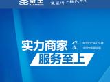 厂家直供专业非标螺丝,福建省自攻螺丝货源