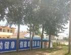 菏泽市牡丹区皇镇 仓库 5000平米