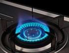 家电维修 家电清洗 热水器燃气灶维修 油烟机清洗 净化器清洗