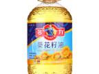 多力 葵花籽油5L 食用 葵花籽油  绝对便宜  质量保证  欢迎订购