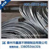 戴南鑫源304不锈钢光亮丝,不锈钢线材 3.0
