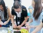 山木留学日语 专业日语培训26周年