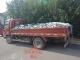 北京市海淀區拉建筑渣土清運裝修垃圾辦建筑垃圾消納證