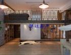 民主 亚洲时尚公寓 写字楼 150平米