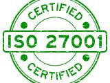 进行ISO27001认证需要的材料及条件
