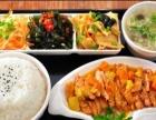 做快餐赚钱吗黄焖鸡米饭培训 锅巴米饭鸡排饭做法学习