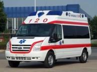 银川救护车长途跨省救护车出租银川正规120急救车租赁收费便宜