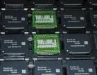华邦内存芯片DDR东莞回收公司