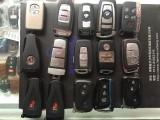 汽车开锁,汽车钥匙,芯片钥匙