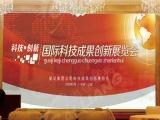 黑龙江省LED显示屏价格LED显示屏价格LED显示屏价格