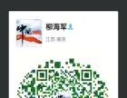 上海车险 太平洋 平安 人保 比电话车险更低!