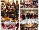上海年会演出妆跟妆晚宴妆年会化妆师团队