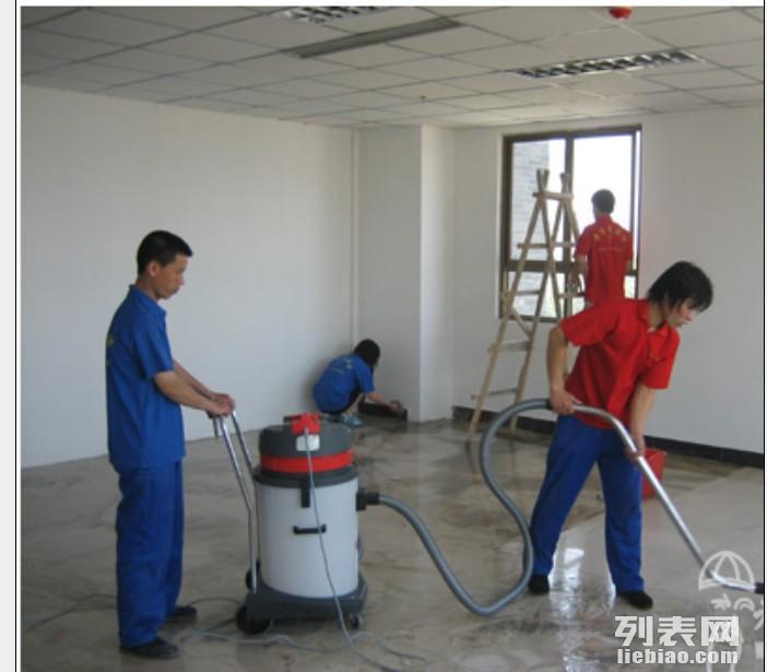 专业家庭保洁,公司保洁,新房装修后保洁