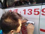 常平店 24小时开锁 换锁 车锁 保险柜 指纹密码锁安装