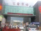 青海ZUIDA的干货PI FA市场独立产权旺铺出售