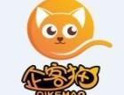 企客猫专业开发制作微信小程序