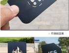 深圳高端名片金属名片金属卡深圳名片印刷 深圳印名片