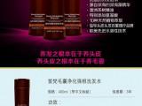 笛梵新品发膜和洗发水效果好笛梵毛囊净化洗发乳价格有