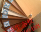 临沂多层板厂家 橱柜板 桉木芯生态板