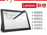 联想平板电脑维修,不开机,不充电,修主板,换屏幕