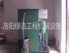 医疗污水处理设备,绿洁环保,农村污水处理设备