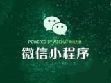 游仙办理广播电视节目制作经营许可证