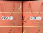 全国劳模永政水产 怡味莲 红枣藕粉630g