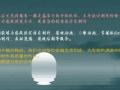 威海宣传片拍摄制作 工业宣传片 威海三维动画制作