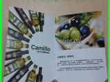 定做橄榄油画册、广告产品宣传册、企业画册、纪念画册