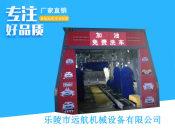 洗车房专用洗车机专业的洗车房专用洗车机厂商推荐