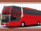 客车)常德到石狮直达大巴车+多少钱(几小时)+几点发车?