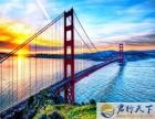 君行天下旅游网-洛杉矶-拉斯维加斯-羚羊彩穴-盐湖城5日游