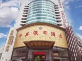 佛山南海酒店