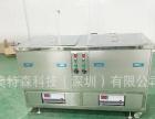 超声波瓶盖清洗机_超声波瓶盖清洗机出厂价