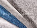 【粗针专家】阳离子 黑纱色纱粗针面料 针织毛线绒布 粗针摇粒绒