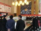武侯汇金广场 全业态餐饮现铺 面积小总价低会报高