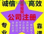 深圳龙岗平湖税务非正常解除 税务异常处理