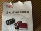 海尔V-C85全新未拆封摄像机
