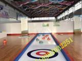 上海冰壶赛道冰壶球厂家出租出售
