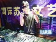 DJ培训班 酒吧DJ打碟丨MC喊麦培训班 DJ舞曲制作班