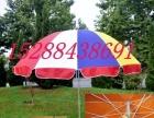 昆明太阳伞帐篷户外太阳伞太阳伞订做曲靖太阳伞那个