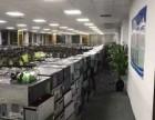 深圳三星笔记本电脑回收 一体机回收 苹果笔记本