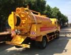 高压清洗工程车疏通清洗各种管道及各种疑难污水管道