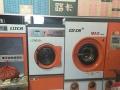 转让50公斤电加热烘干机,进口光面夹机,钦州二手洗涤设备